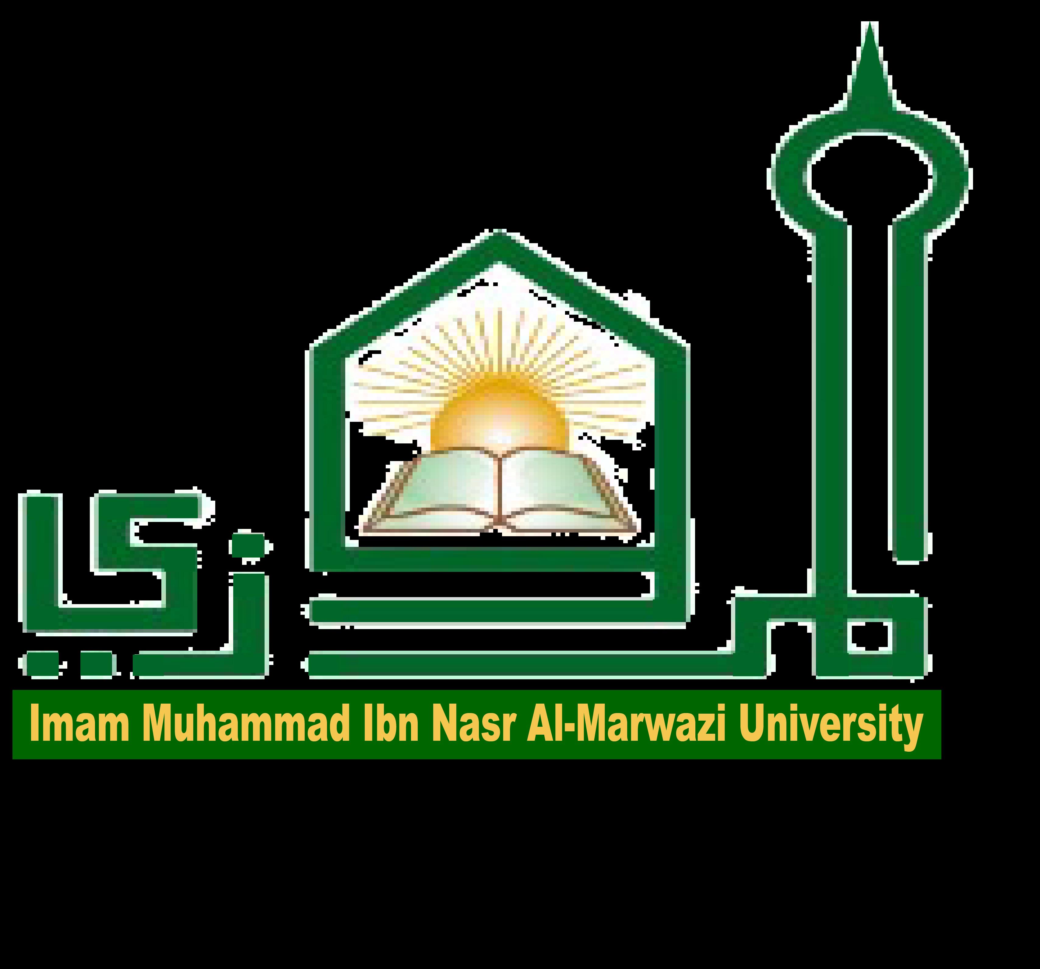 جامعة الإمام المروزي